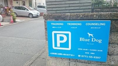 photo_signboard